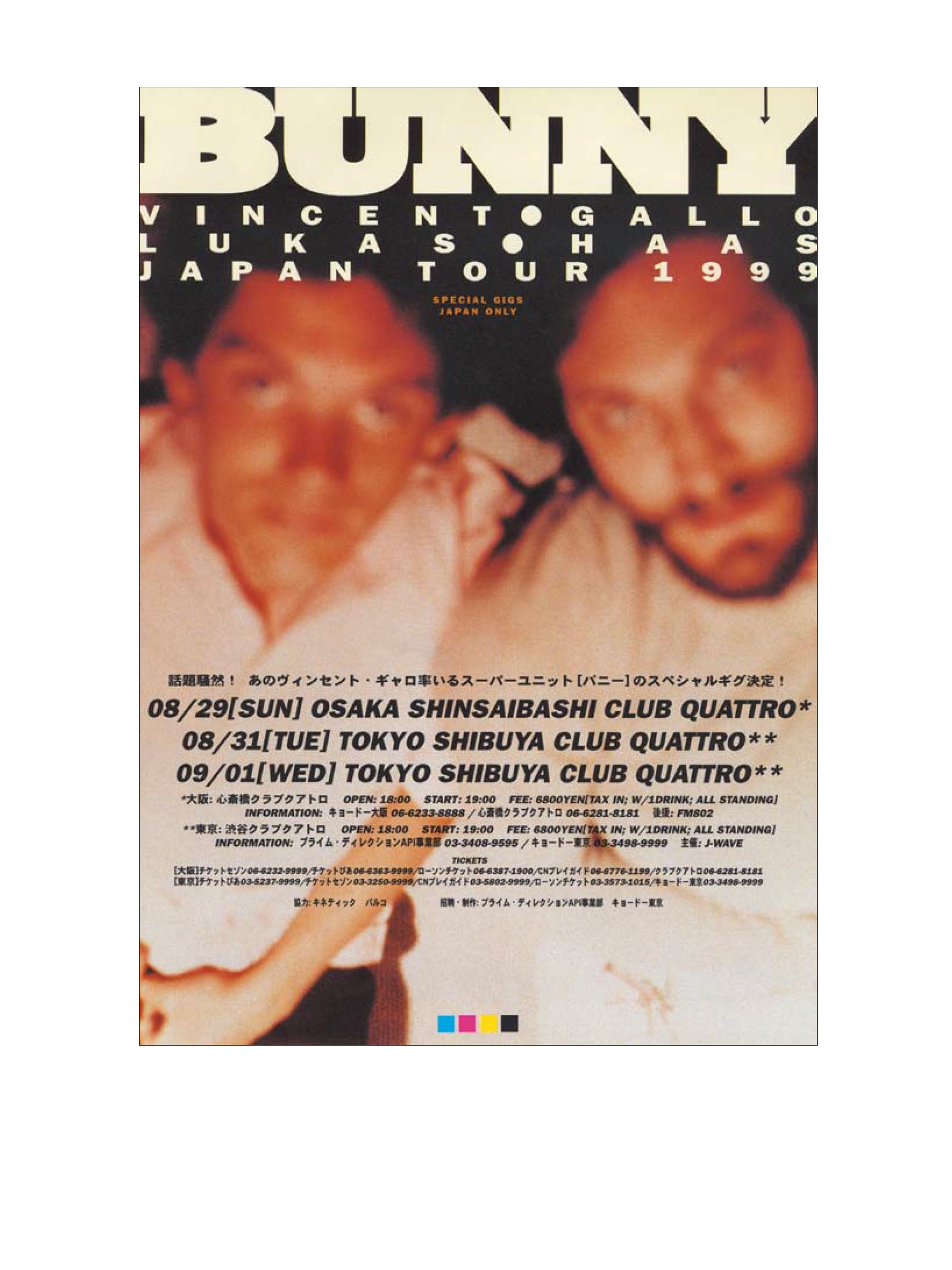 BUNNY JAPAN TOUR 1999 ポスター(B1)/フライヤー(A5)