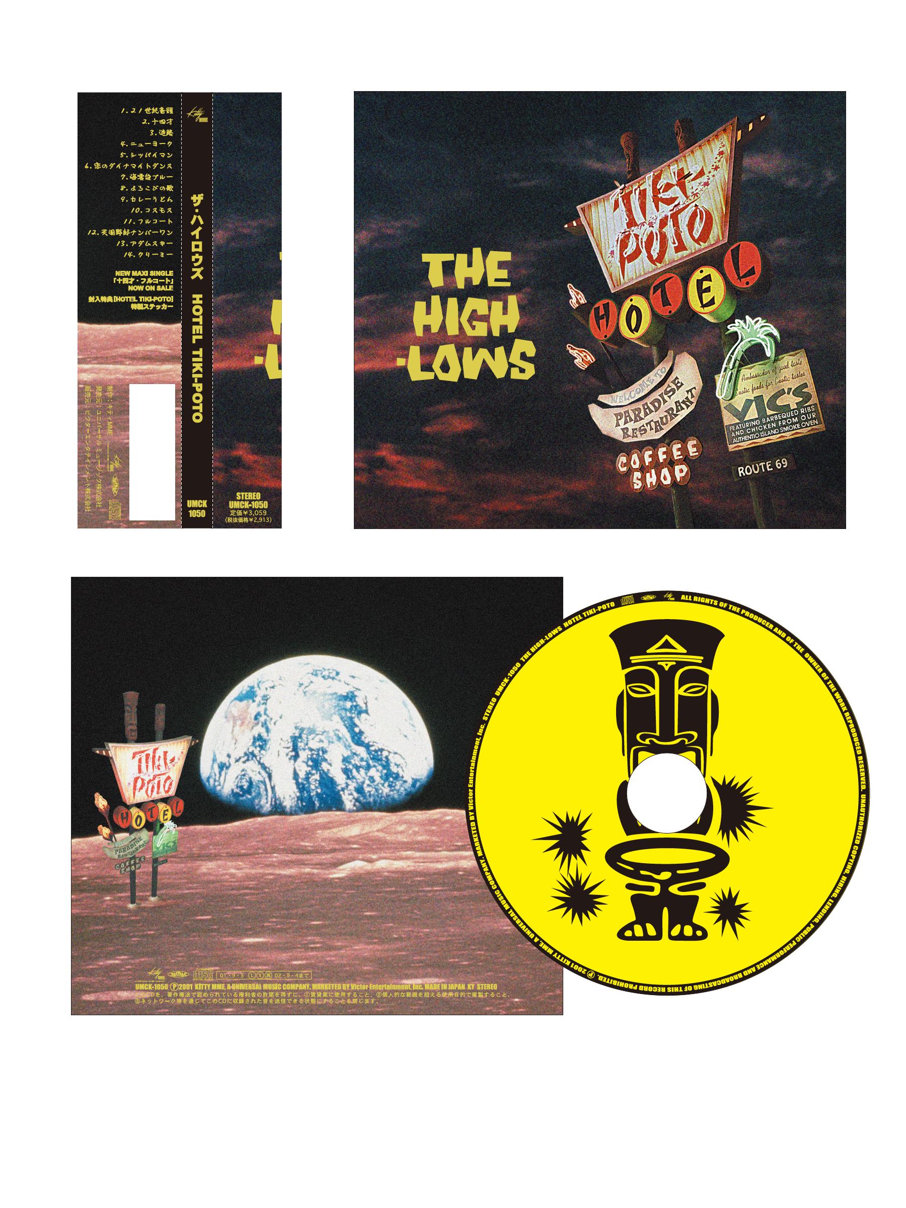 ザ・ハイロウズ 「HOTEL TIKI-POTO」 CDアルバムジャケット (デジパック仕様)