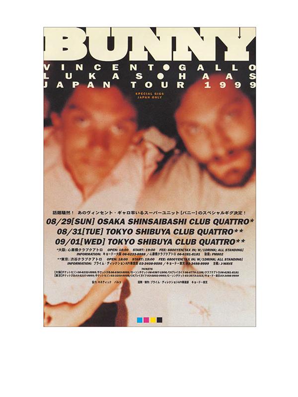BUNNY JAPAN TOUR 1999 ポスター(B全)/フライヤー(A5)