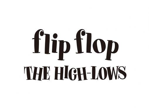 ザ・ハイロウズ 「flip flop」 コンセプトロゴタイプ