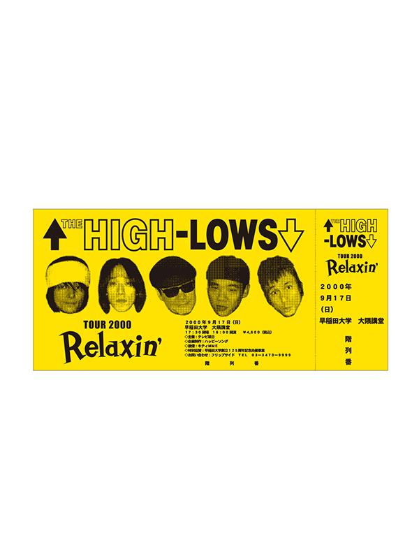 ザ・ハイロウズ ツアー 2000 「Relaxin'」 ツアーチケット(参考制作)