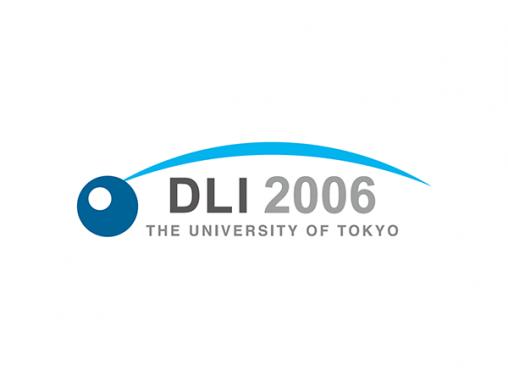 APRU~遠隔教育とインターネット2006国際会議 公式ロゴマーク