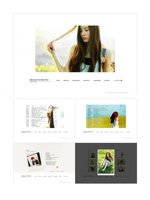 renbutsu misako web