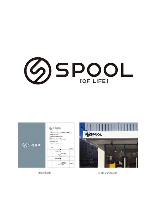 SPOOL ロゴマーク