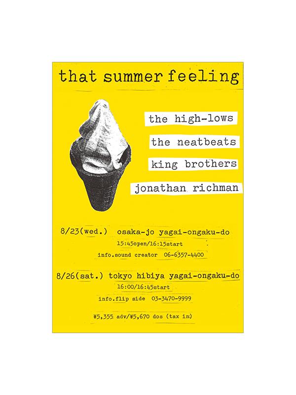ザ・ハイロウズ+ジョナサン・リッチマン「that summer feeling」告知フライヤー(A4)