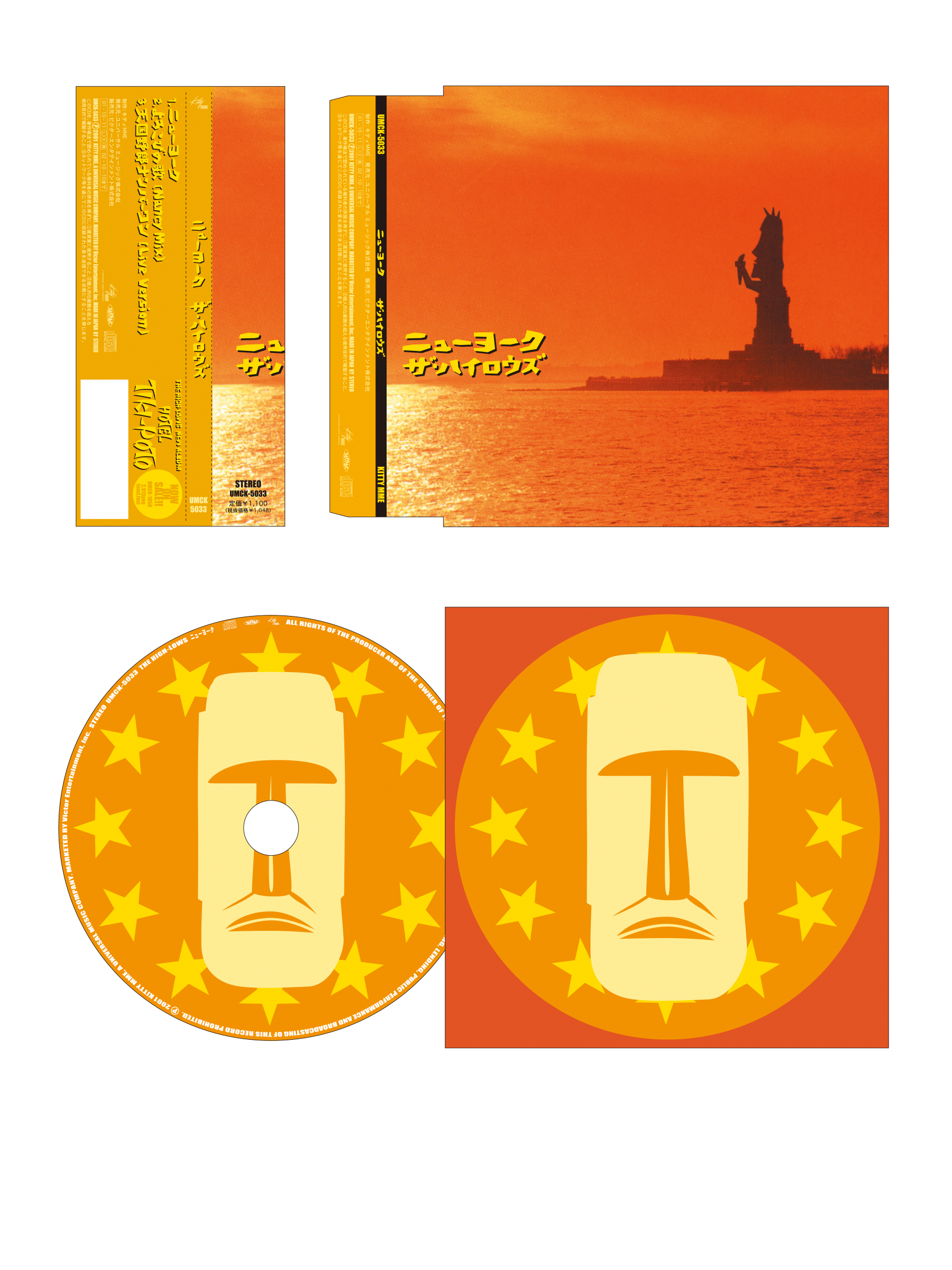ザ・ハイロウズ 「ニューヨーク」 マキシシングルジャケット