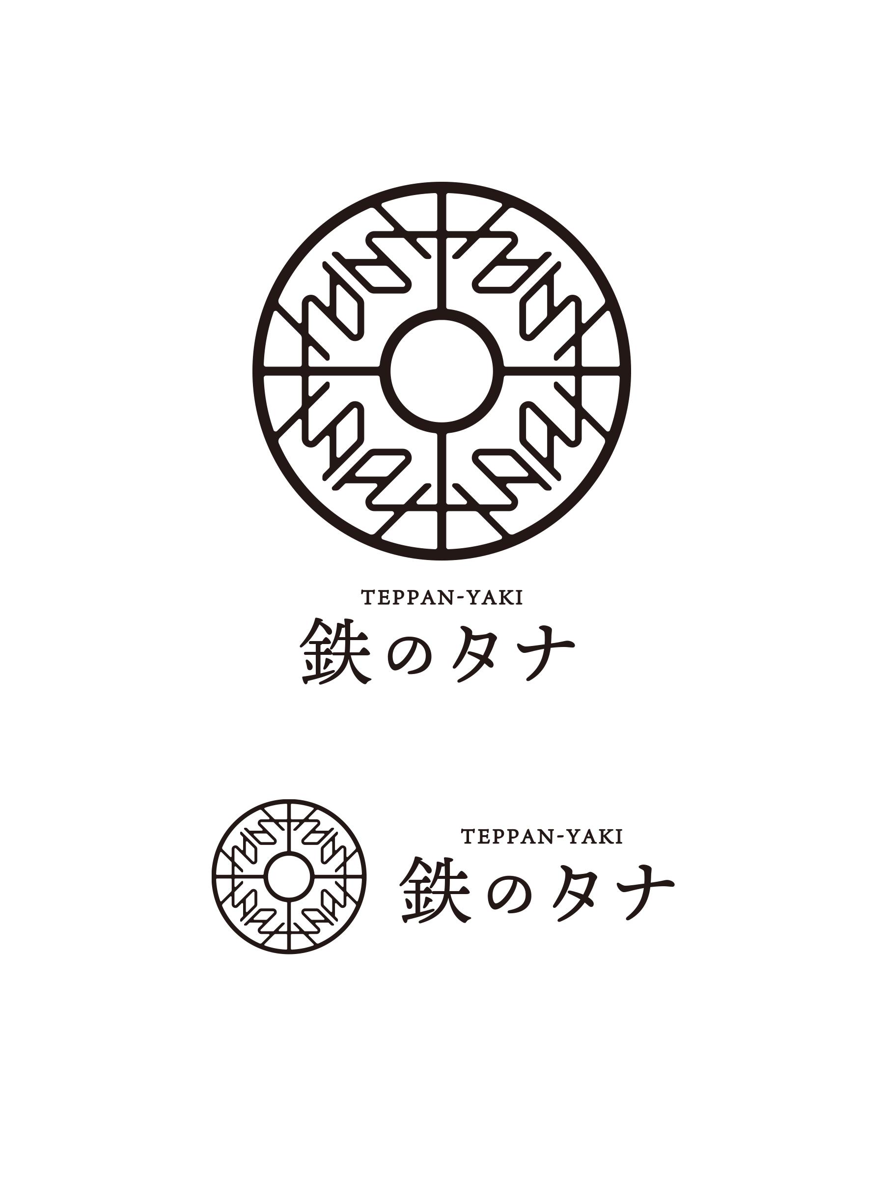 鉄のタナ 世田谷代田 ロゴマーク