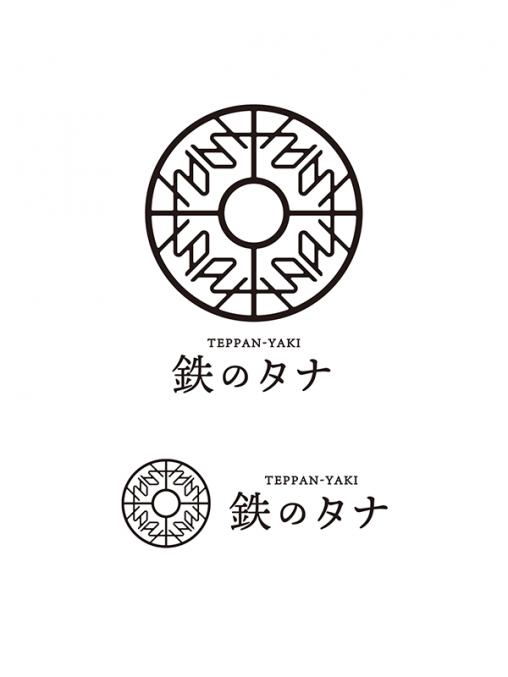鉄のタナ ロゴマーク